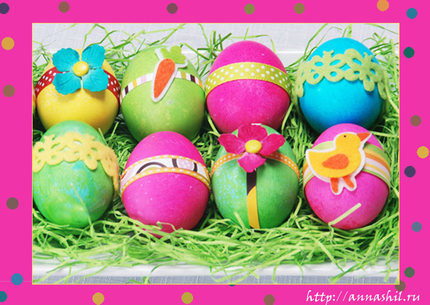 как красиво покрасить яйца