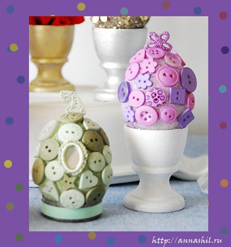 пасхальные яйца делаем сами