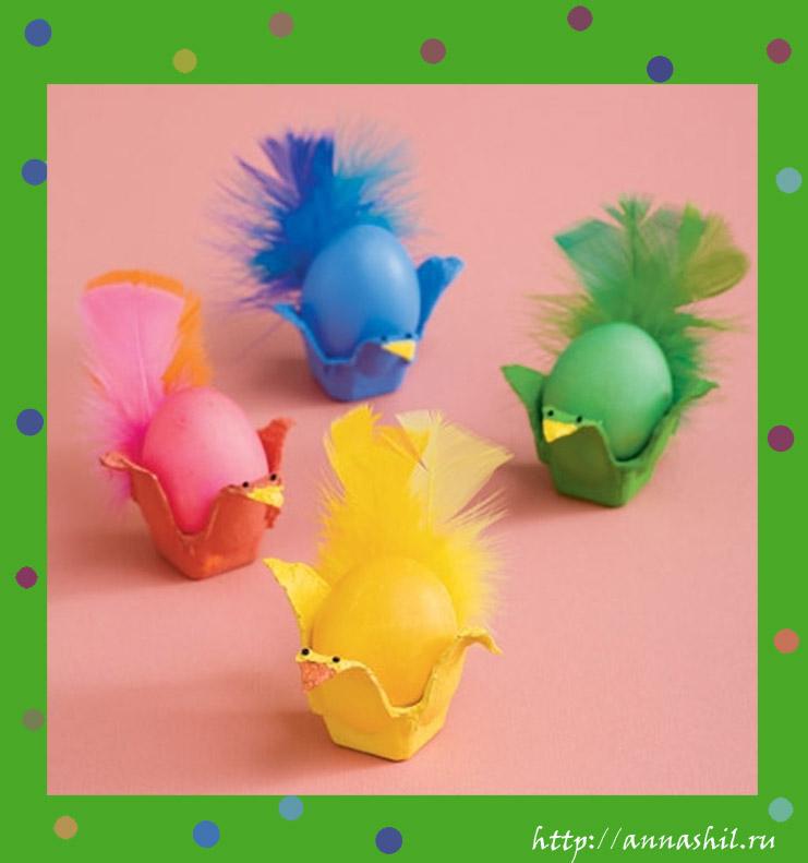 пасхальные яйца с детьми