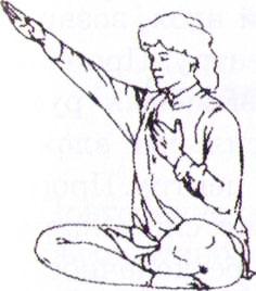 медитация благословения